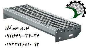 پله فلزی 1